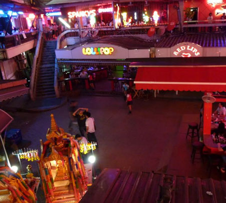View from the second level of Nana Plaza...